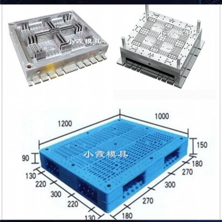 生产川字塑胶地台板模具川字注塑托盘模具