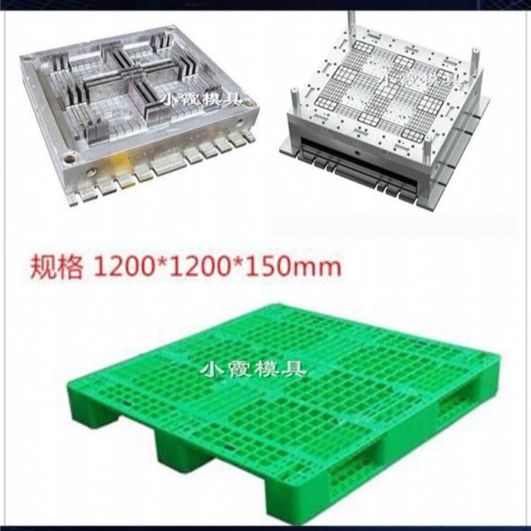 1.2X1米川字注塑托盘模具 防渗漏川字注塑托盘模具实力商家