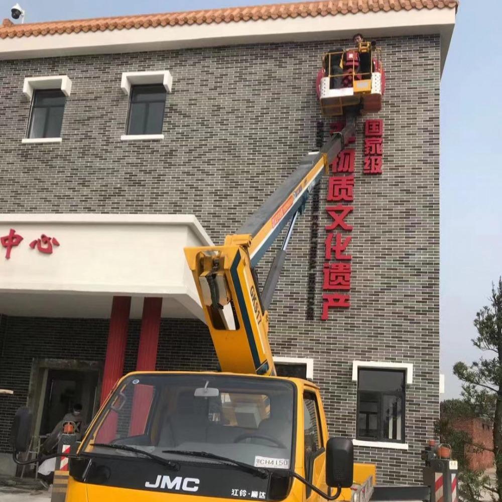 广州高空平台出租