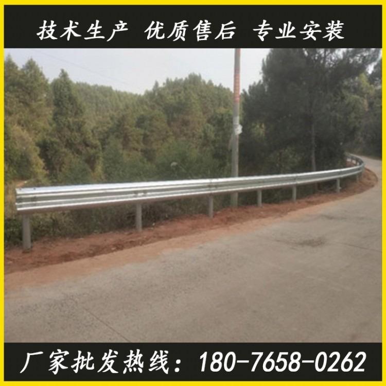 4320mm波形护栏 镀锌护栏 喷塑护栏 厂家直销