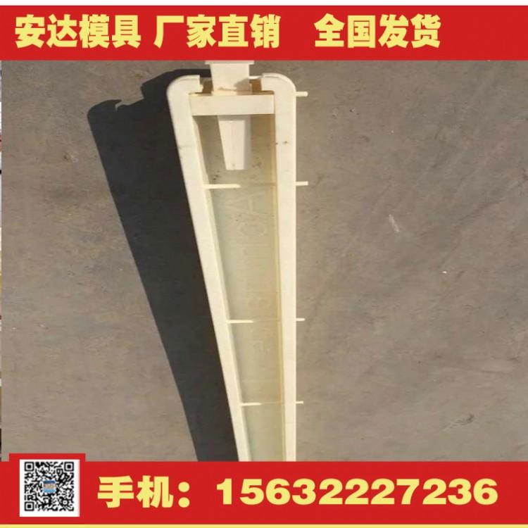 自制果园水泥立柱模具 立柱钢模具