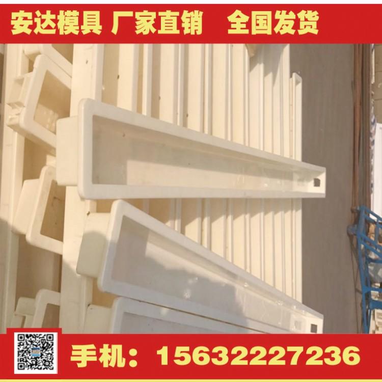 水泥立柱走郎栏杆模具 水泥立柱塑料模具