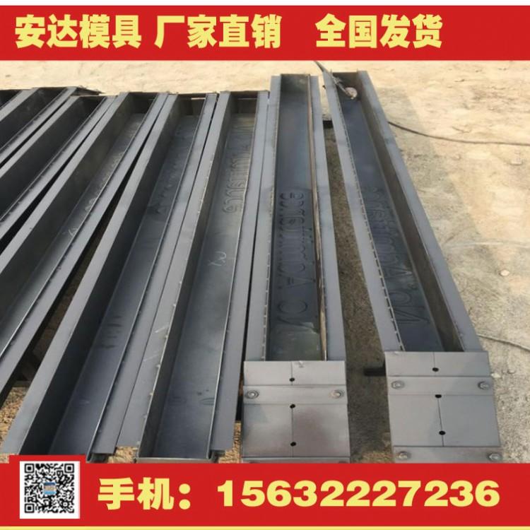 三立柱模具货架图片 预制钢丝网立柱模具