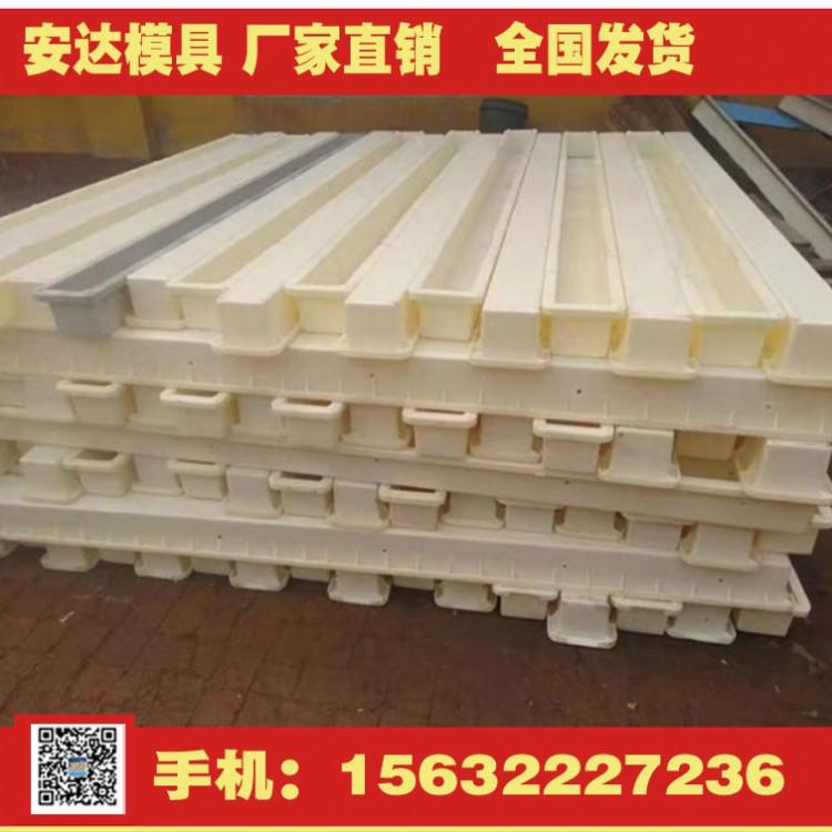 钢丝网立柱模具报价 丝网立柱模具