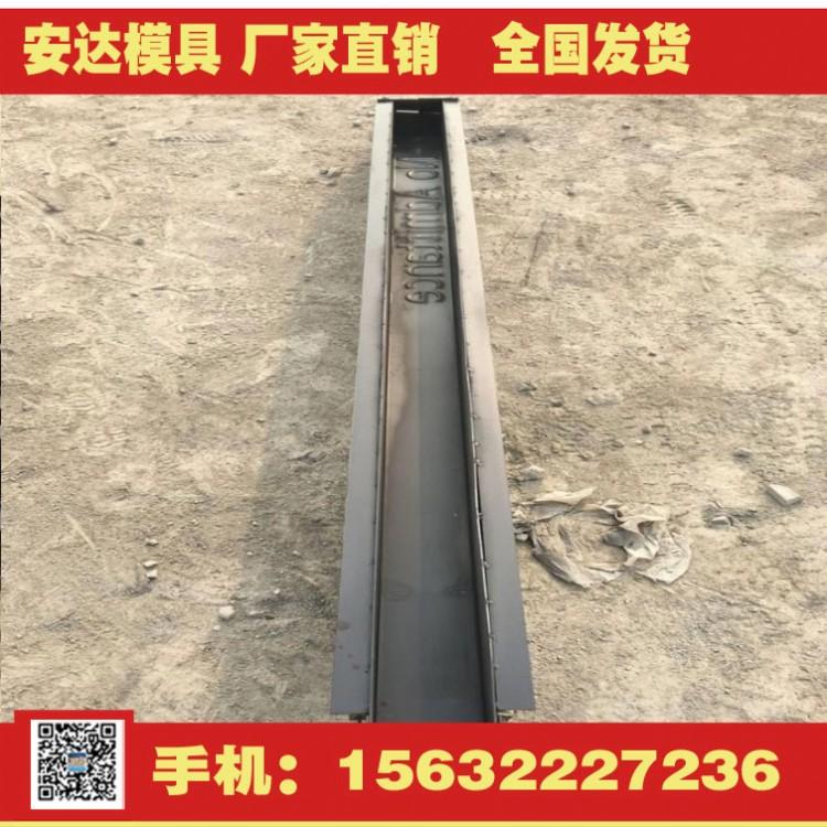 铁路外网水泥立柱模具 丝网立柱模具