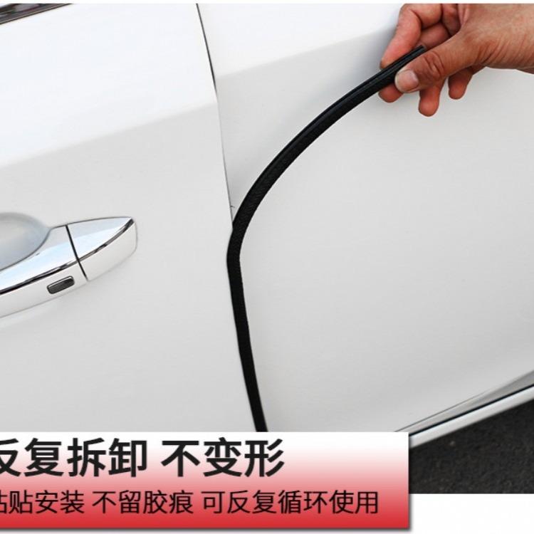 厂家批发 彩色汽车车门防撞条 6mm*8mm 各种PVC骨架钢片U型防撞条