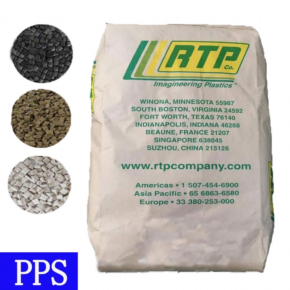 PPS美国RTP 1307 TFE 15 40% 玻璃纤维增强材料 PPS