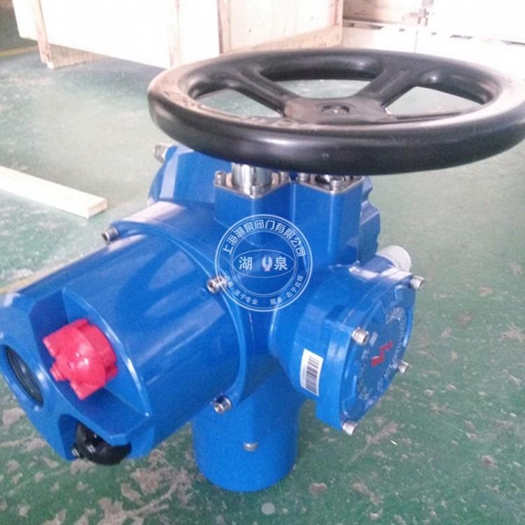 湖泉/HQ 90度旋转矿用防爆执行器 带手轮阀门电动装置 QB10 20 30 40