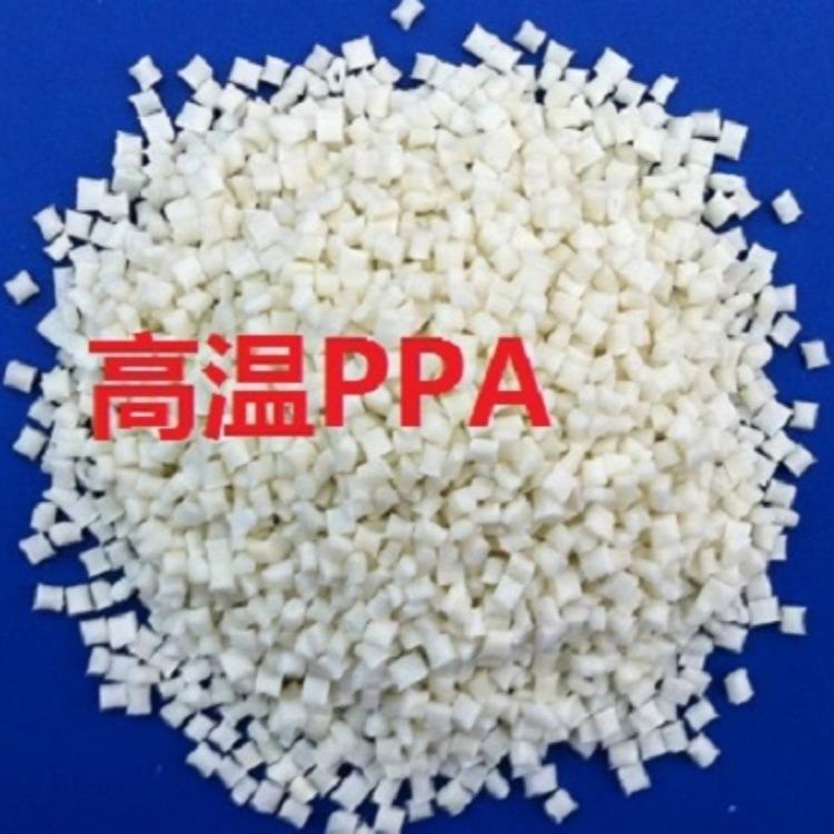 长期供应 PPA 美国杜邦 HTNFR52G30NH NC010 注塑级
