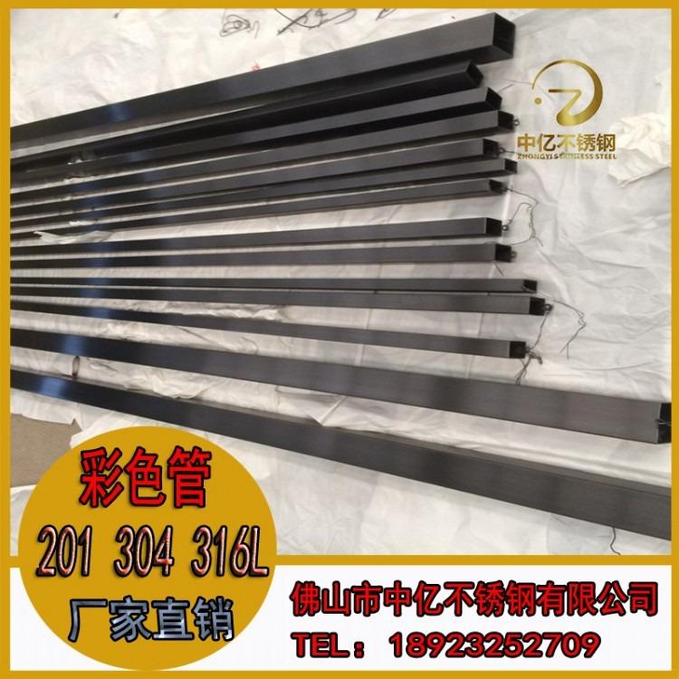 不锈钢彩色管 不锈钢彩色圆管 不锈钢管电镀 不锈钢彩色管厂家