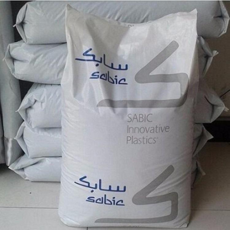长期供应-PC-LS2-111基础创新塑料美国-注塑级-中等粘度-抗UV