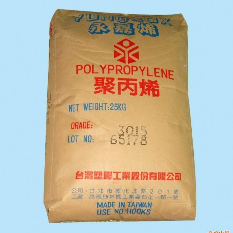 低水分吸收PA46 荷兰DSM TS256F6阻燃聚酰胺 30%玻纤增强 尼龙46