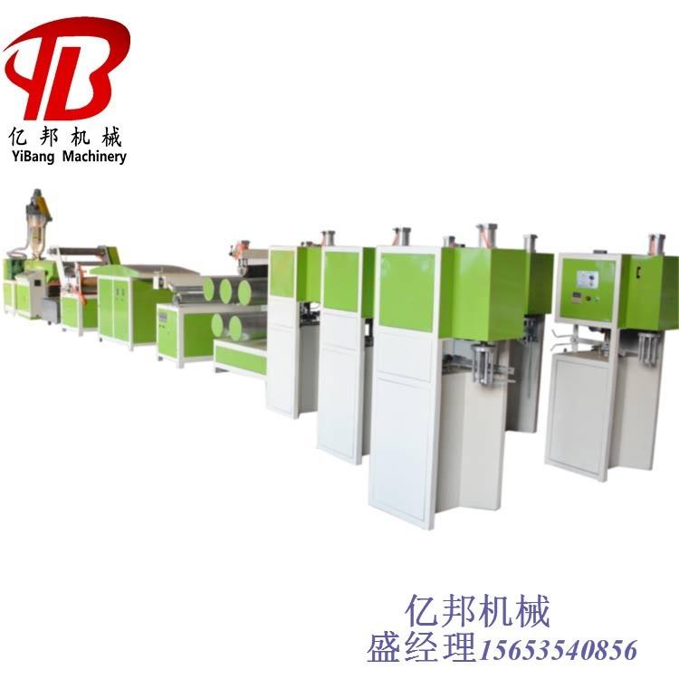 SJL 水冷平拉撕裂膜捆扎绳设备 捆扎绳拉丝制绳机器 塑料扁丝拉丝机生产厂家
