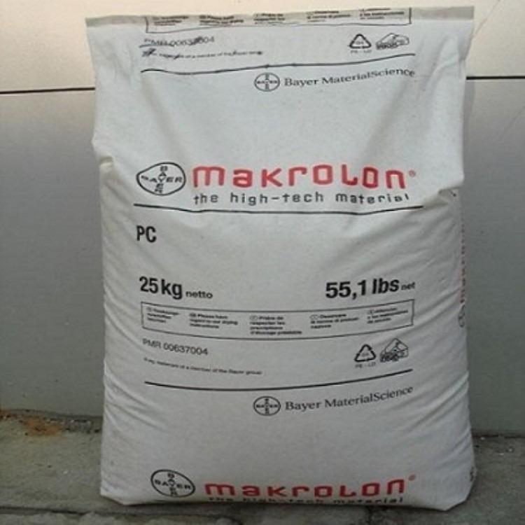 供应 聚碳酸酯 PC/德国拜耳/6485GR 901510 阻燃 注塑级 耐高温 pc原料