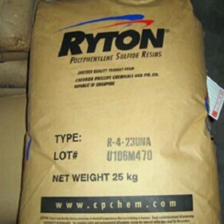 供应-PPS-美国雪佛龙菲利普-R-9-02-阻燃级-原料