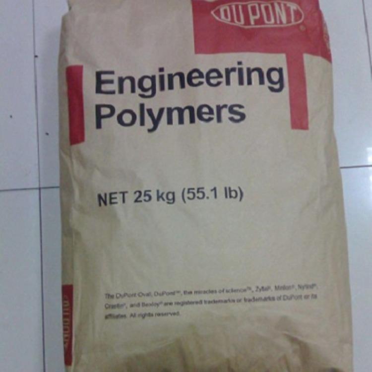 供应-热稳定-增强级-PA6-聚酰胺-美国杜邦-73G30HSL-经润滑-高滑动...