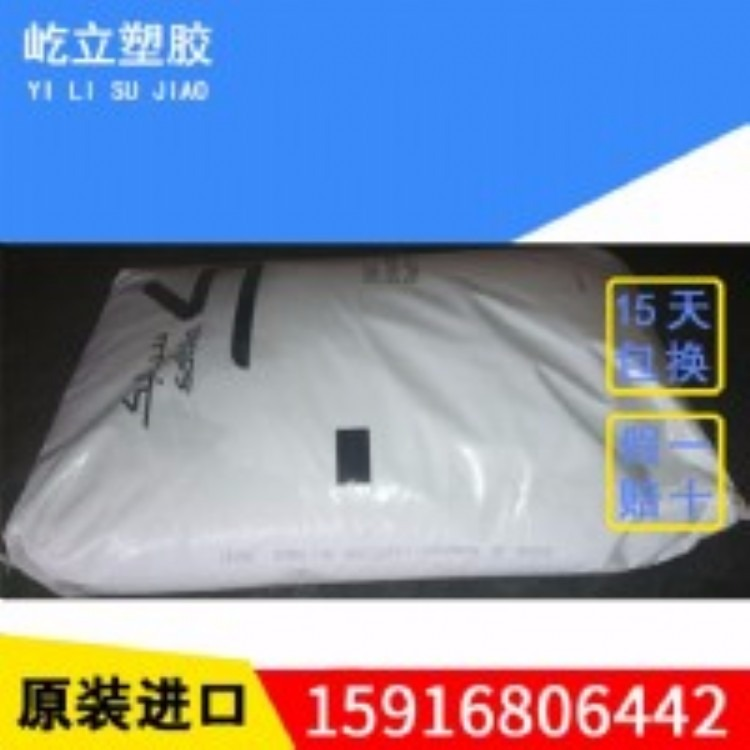东岳神舟 FEP DS605 粉末 热稳定 耐化学 泵 阀 管道内衬专用