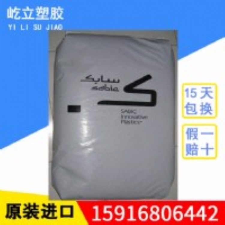 PSU再生料 纯树脂 耐酸碱 耐化学 耐高温175度 PSU回料