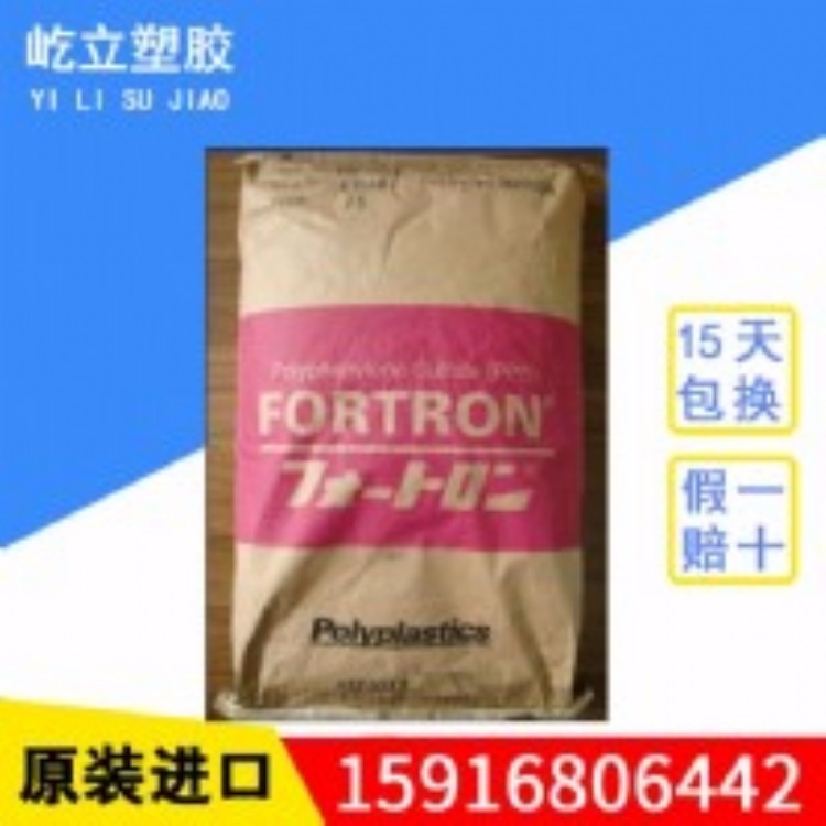 PSU抽粒料 纯树脂耐 酸碱 耐化学 耐高温175度 PSU副牌