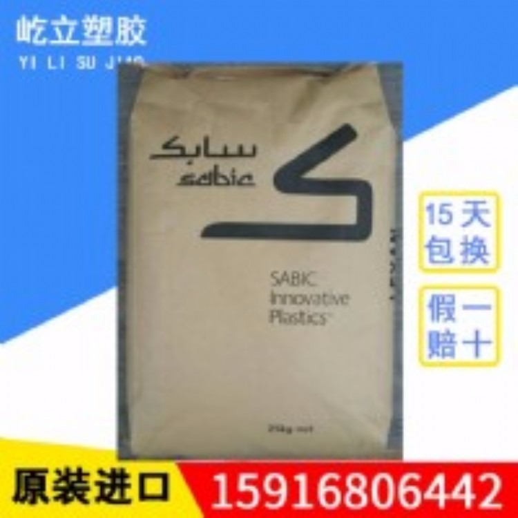 原包供应 PC 日本三菱 ECF2015R 加纤15% 耐磨pc