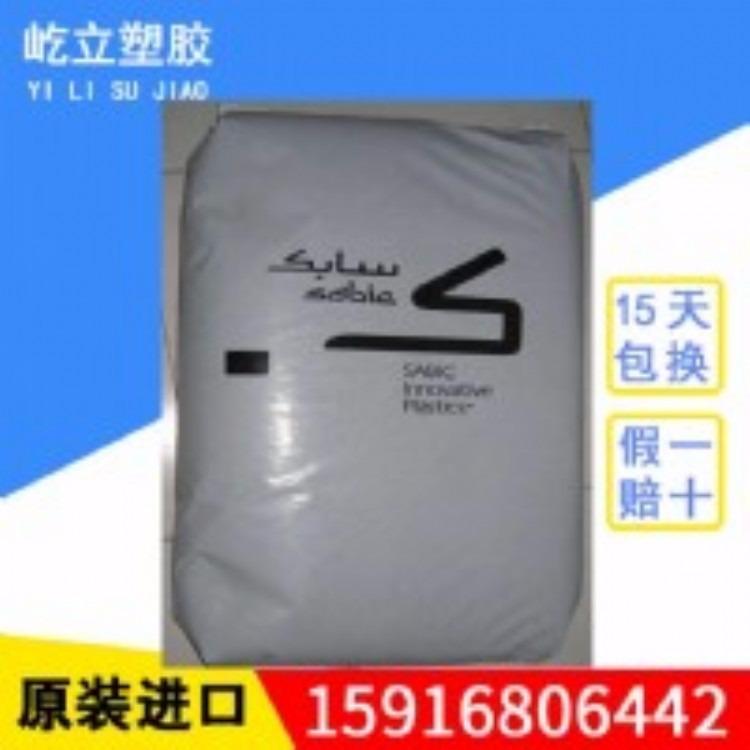 PP 台湾台塑 1120 均聚 高刚 耐高温115度 食品接触应用