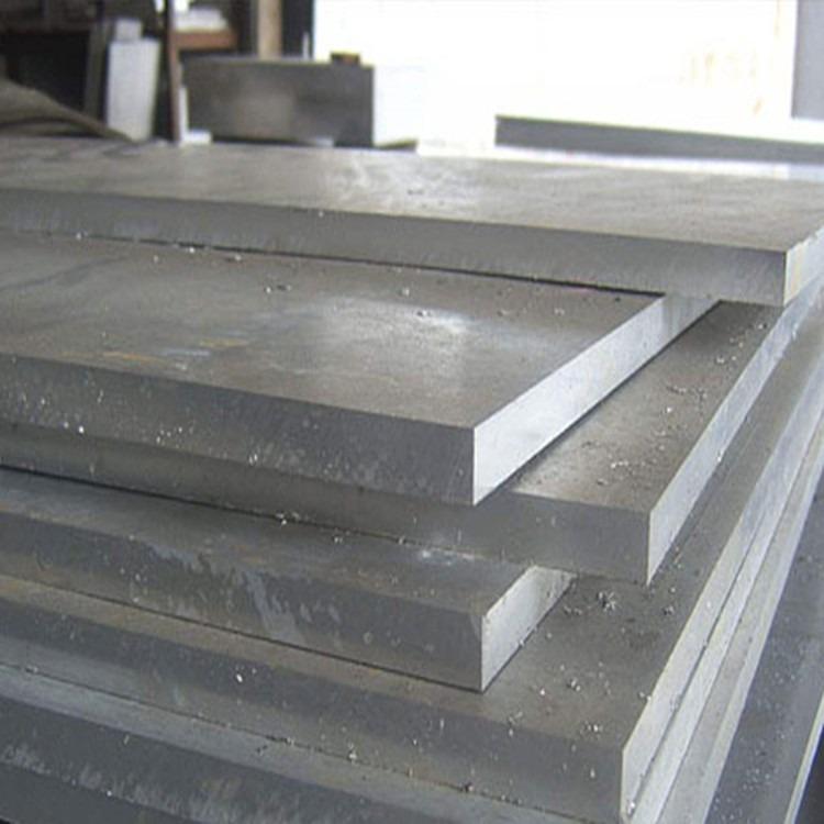 厂家供应1-7系铝板 花纹铝板 中厚铝板 铝箔  铝带 可定尺开平 质量保证