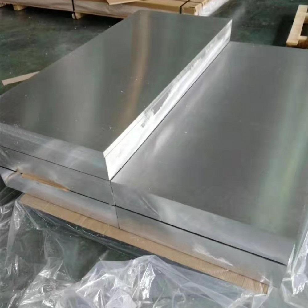 厂家供应6061T6国标贴膜铝板材 厚板 DIY薄板 7075超硬合金硬板