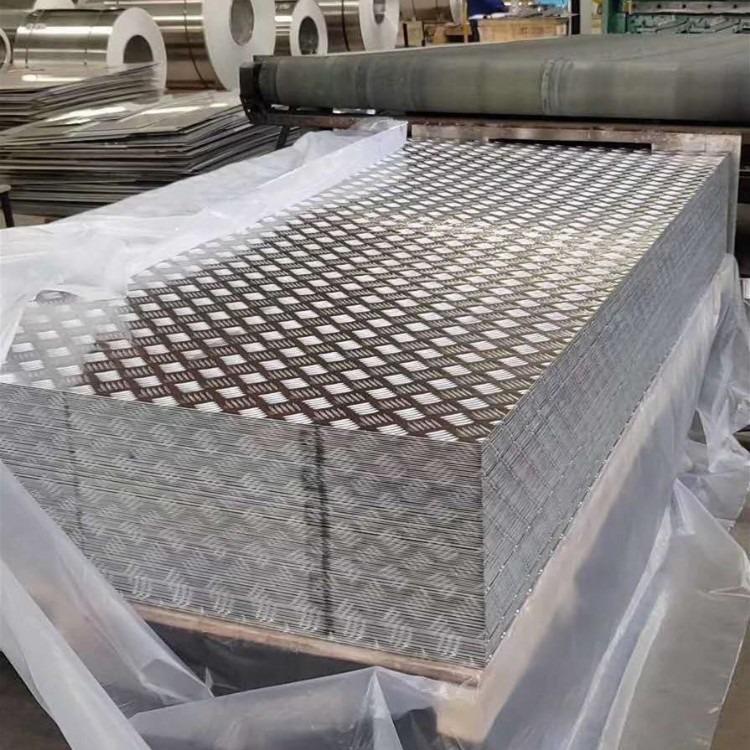 厂家供应防滑铝板 合金防滑铝板 五条筋铝板 指针型花纹铝板  物美价廉 量大从优