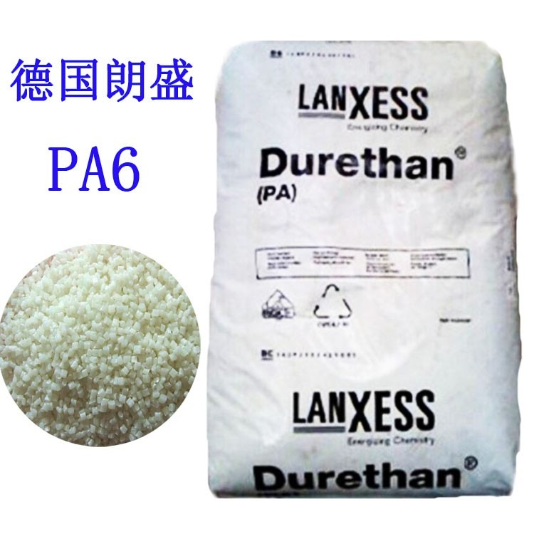 PA6德国朗盛Durethan  BKV 30 N1 000000 PA6增强级 尼龙原料