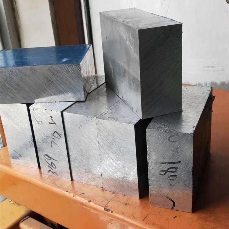 厂家供应6061铝板 铝块 6063 铝棒 铝排 7075超硬航空铝板 可零售切...
