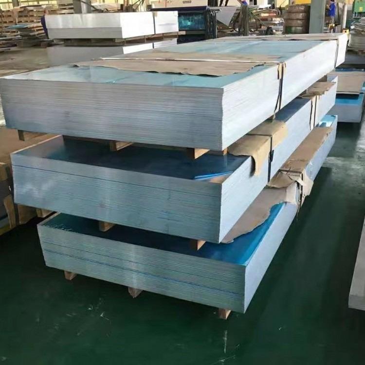厂家供应合金铝板5052氧化铝板  可加工定制