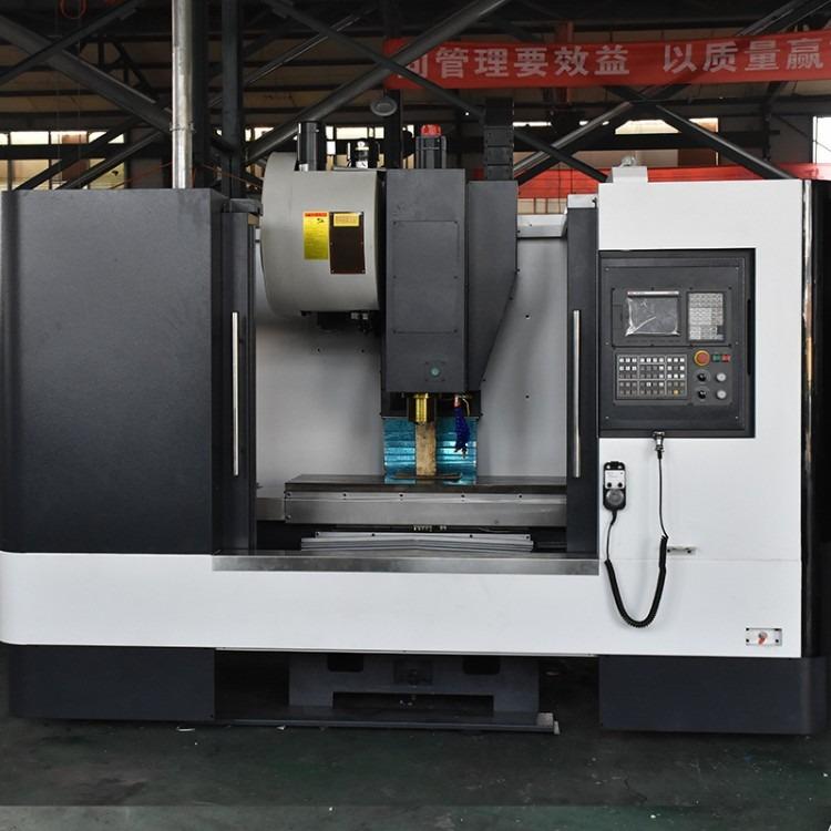 加工中心厂家直销VMC1050立式加工中心厂家品牌 加工中心价格