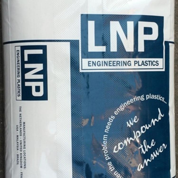 PA11 HF008 美��液氮SABIC 玻�w40%增��