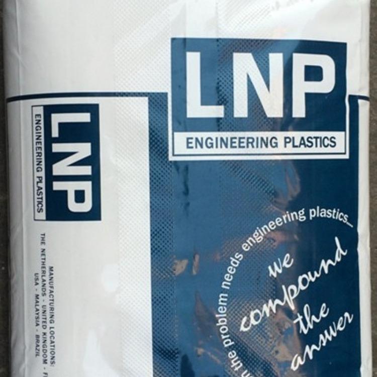 PA11  HX05073基础创新塑料美国
