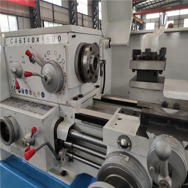 国标生产沈阳车床 C6140x1500普通车床 标准生产普通车床