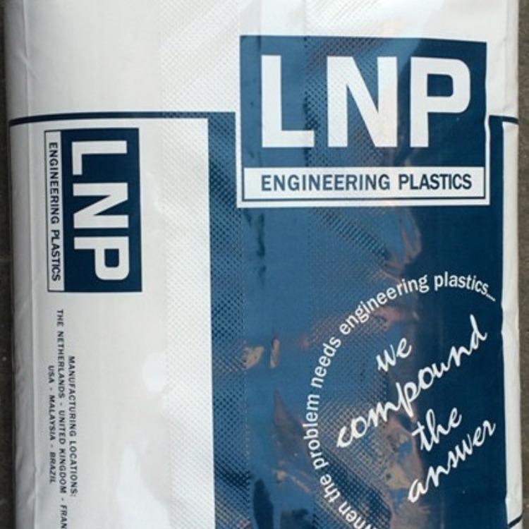 PA11 基础创新塑料美国 Stat-KonH 抗静电