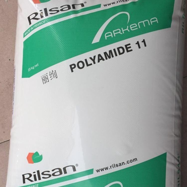 PA11 BECN TL 阿科�� 聚酰胺11