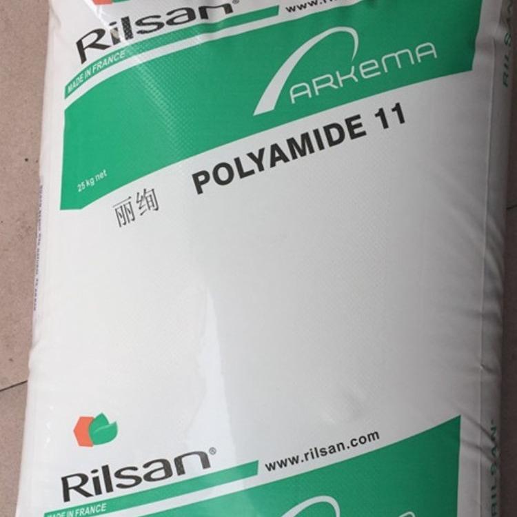 PA11 BECNO TL 阿科玛 聚酰胺11 中等粘性