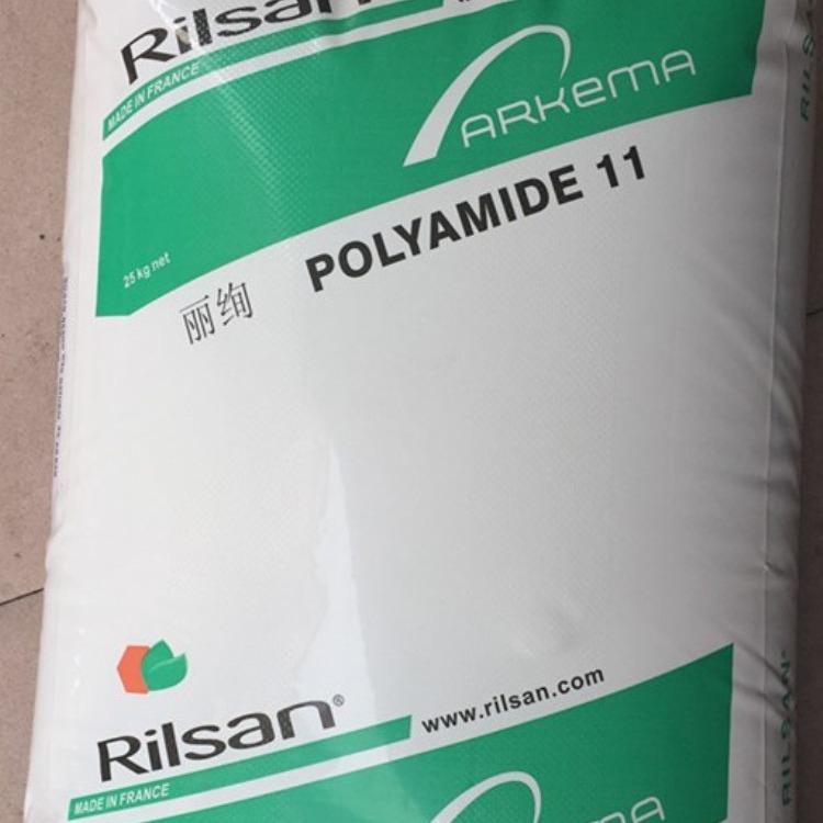 PA11 BESN P10 T 法国阿科玛 PA11 Rilsan