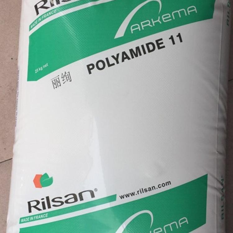 PA11 BESN P20 TL 法国阿科玛 PA11 抗紫外线