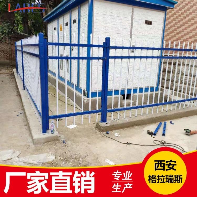厂家直销西安围栏 小区锌钢围墙护栏 别墅庭院铁艺栅栏一米报价 送货安装