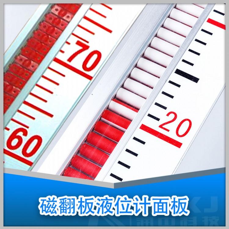 上海就地显示液位计厂家价格 磁翻板液位计 优质品牌 润中仪表