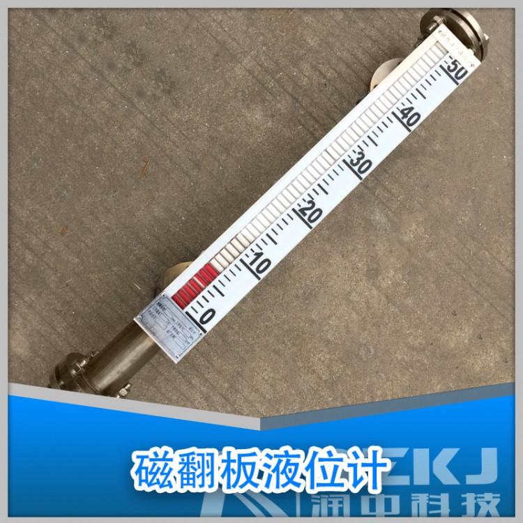 江苏高温液位计厂家价格 磁翻板液位计 优质品牌 润中仪表