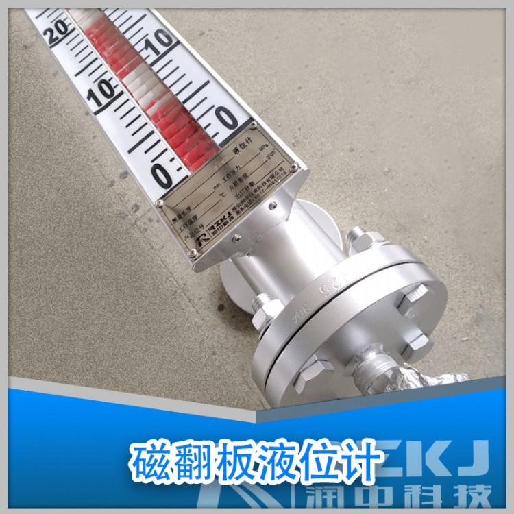 上海油箱液位计厂家价格 磁翻板液位计 优质品牌 润中仪表