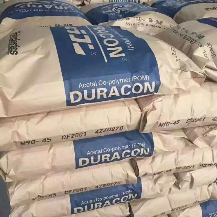 Duracon® FP15X 聚甲醛(POM)共聚物