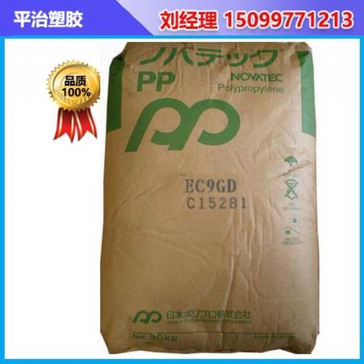 日本JPP BC03GS BC03GSW 高抗冲耐候PP