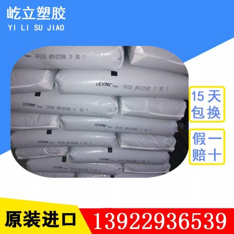 PA66美国杜邦101L-NC010 透明纯树脂 耐高温 高刚性 尼龙原料