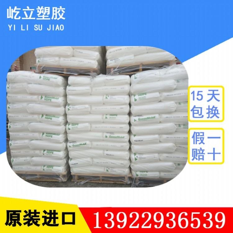 PA66美国杜邦70G25HSL 热稳定性 耐磨 耐高温 加纤25%尼龙原料