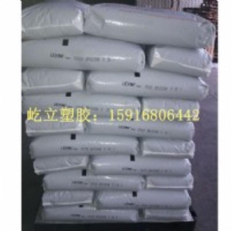 威格斯PEEK 450CA20 20%碳纤增强 耐磨 高强度 耐化学 耐高温325