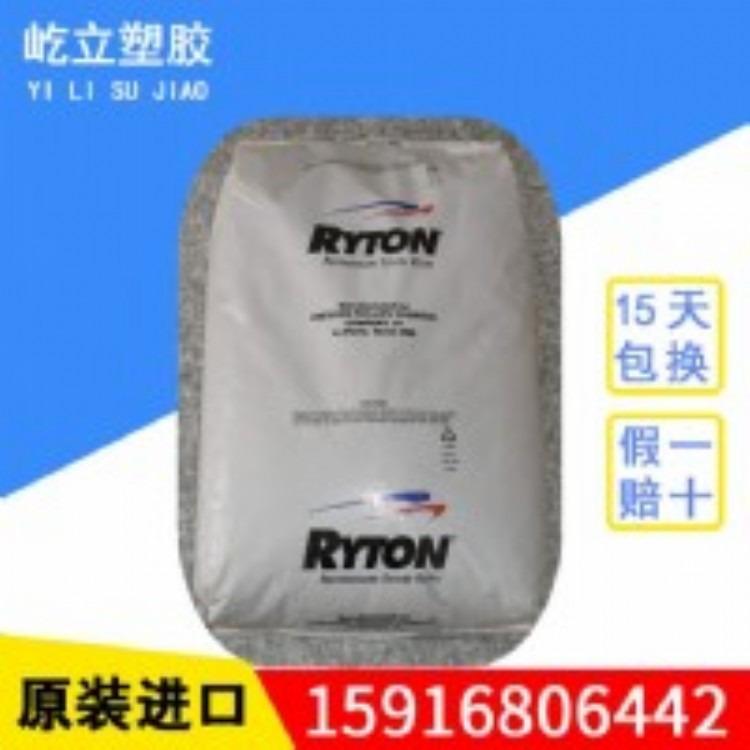 PPA塑胶 杜邦 HTN54G35HSLR 35%玻纤增强 增韧 耐高温255 防火HB